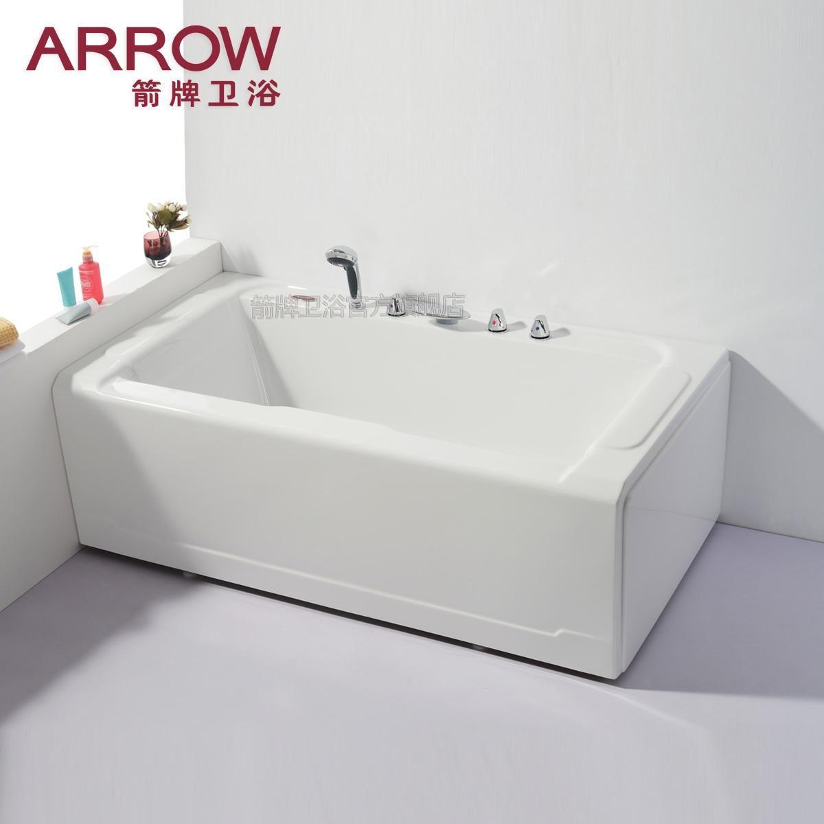 亚克力双裙浴缸A1528SQ