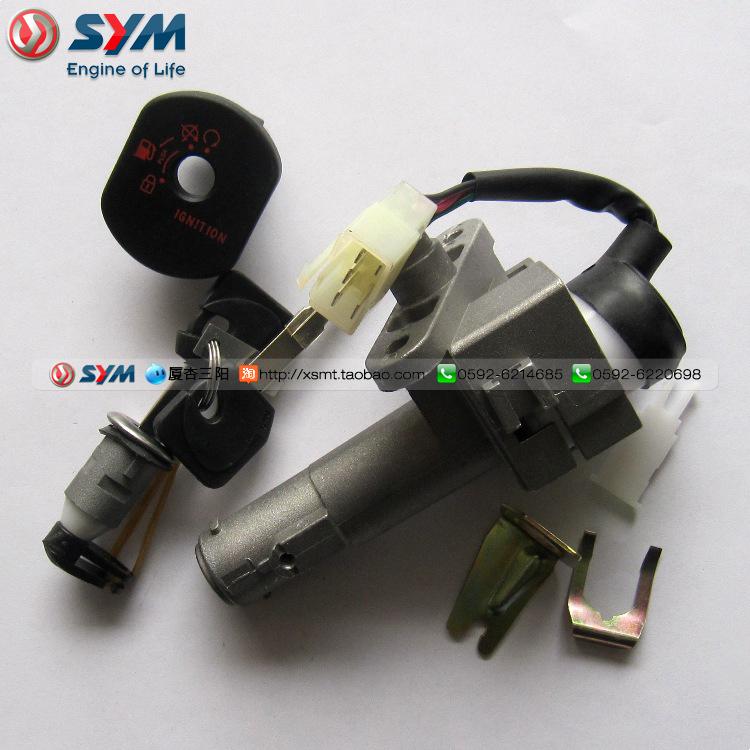 Мото замок   SYM GR125 sym jet sport бу