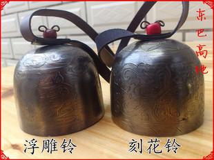 丽江浮雕刻花手工复古驼铃DIY风铃牛角铃铛纯铜古道铃 可定制做