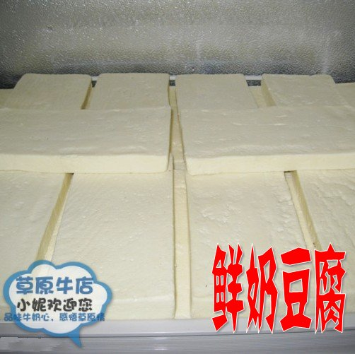 Days of the United States and China milk  140g the milk