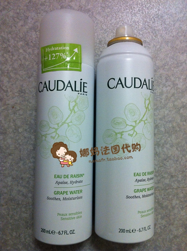 Лосьон/лосьон Caudalie  200ML caudalie 40ml