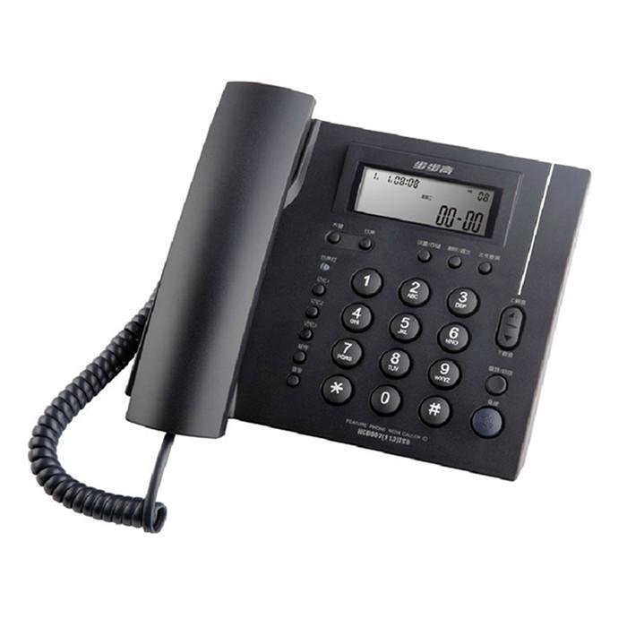 Проводной и DECT-телефон BBK  HCD113 проводной и dect телефон bbk 122 hcd122