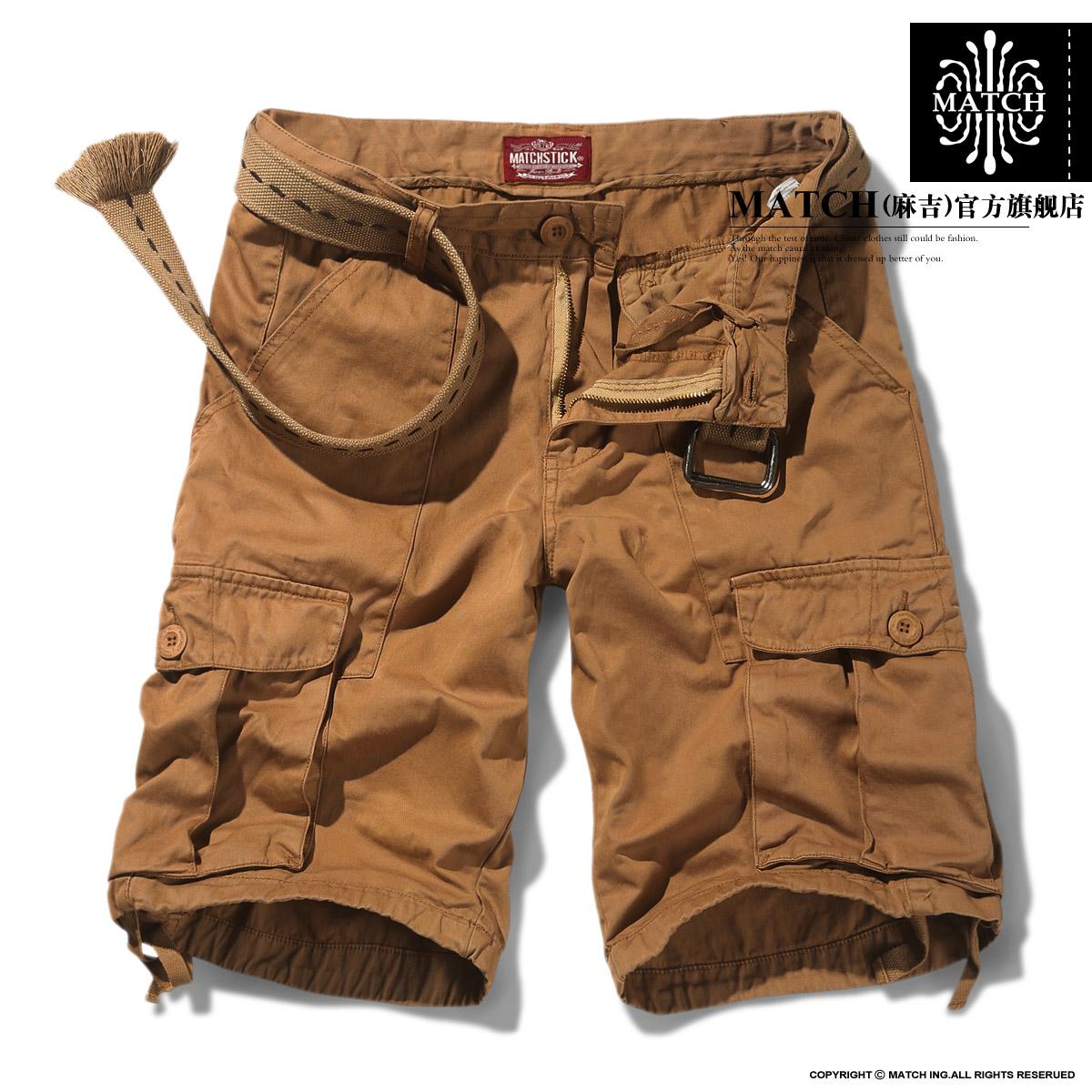 Повседневные брюки Match s3631 jeordie s повседневные брюки