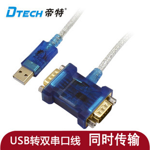 USB-хаб Dtech DT/5024 DT-5024 USB USB USB RS232 dtech dt 5019 usb to rs422 rs485 485 converter silver black