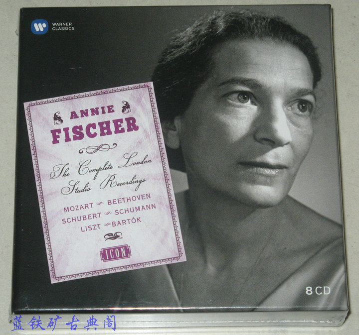 Граммофонная пластинка   46341238 EMI 8CD граммофонная пластинка weitblick sss0011 2