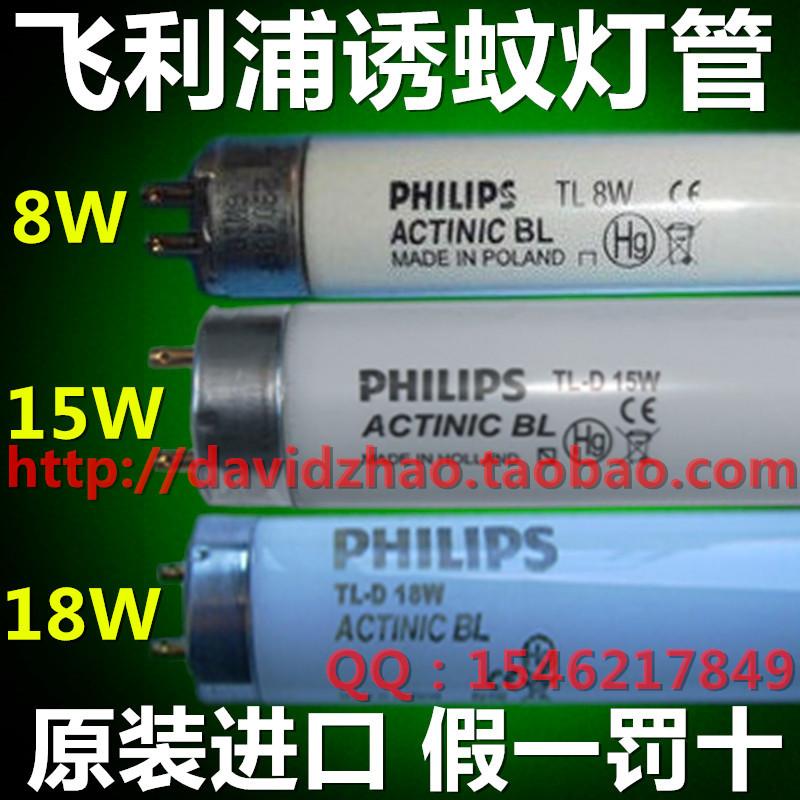 лампочка Philips  8W 15W 18W ACTINIC BL 20W лампочка philips hx6150 hx6160 hx7990 uv