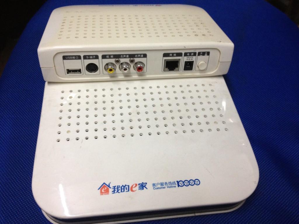 Цифровое ТВ   EC1308 ITV/IPTV
