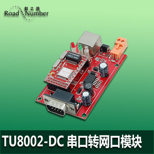 Сетевой маршрутизатор The number of the road  RS232 TCPIP RJ45