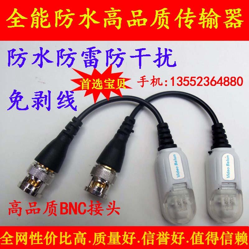 Комплектующие для сигнализации Yun da комплектующие для сигнализации bome