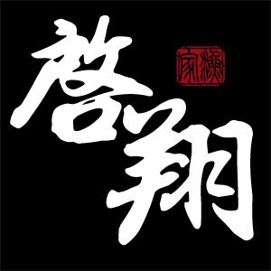 启翔渔家钓具商城