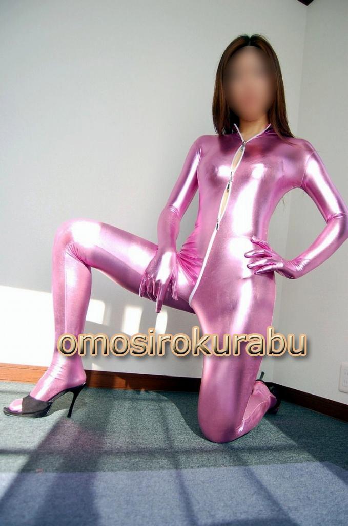 Мужской костюм для косплея аксессуары для косплея neko cosplay