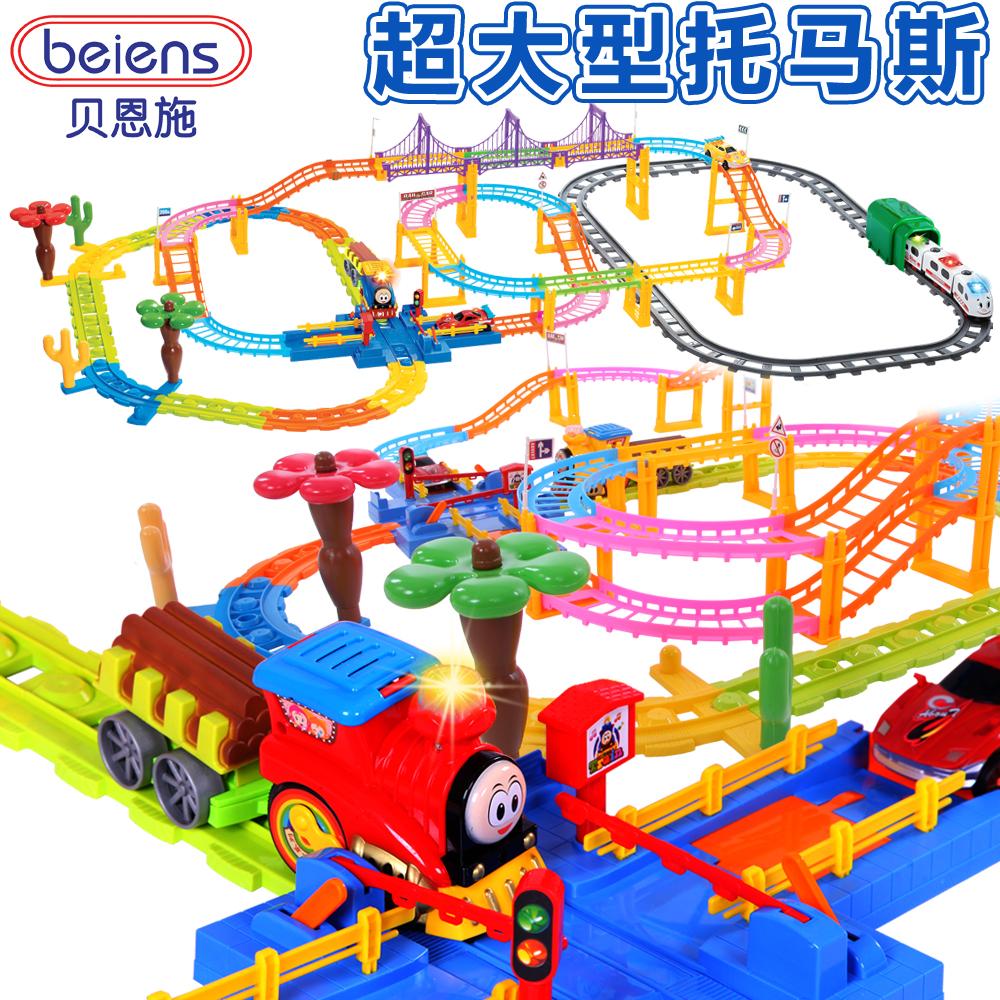 Железная дорога на электро-, радиоуправлении Beiens 3388 робот xiaomi mi bunny block