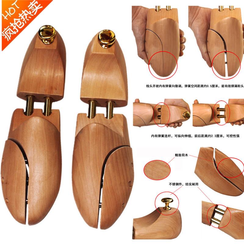 Распорка для обуви Hujian hjzx