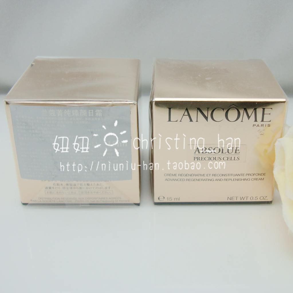 Lancome  15ml-16 lancome 5ml