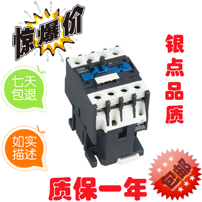 Розетка LC1-D CJX2-3210 3201 ac contactor lc1d40008 lc1 d40008 lc1d40008b7 lc1 d40008b7 24v lc1d40008d7 lc1 d40008d7 42v lc1d40008e7 lc1 d40008e7 48v