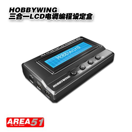 Устройства и запчасти для моделей с ДУ Hobbywing  LCD Platinum 51 устройства и запчасти для моделей с ду hobbywing x rotor 10a