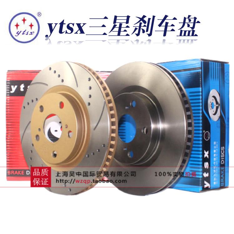 Дисковые тормоза Ytsx Samsung  A32A33