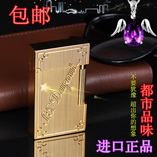 Газовая зажигалка Dou Peng a clear voice  STDupont/-