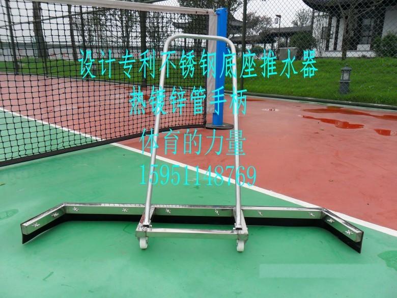 теннисный инвентарь хозяйственный инвентарь
