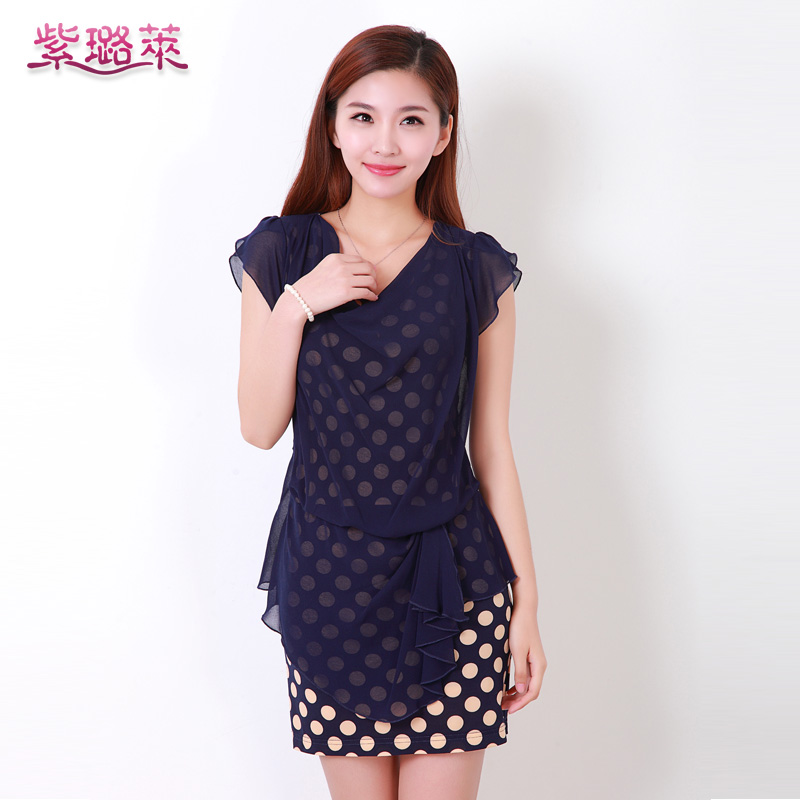 Женское платье Zillal g1327 2015