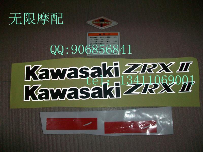 Наклейка на мотоцикл   ZRX400/400