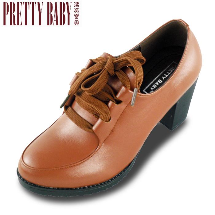 туфли PRETTY BABY 8023 Prettybaby 阿迪达斯(adidas)小肩包 亮黄荧光色 a95766