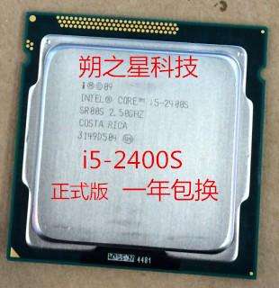 Процессор Intel I5-2400s/2.5g Cpu процессор other intel i5 650 cpu 3 2g 1156