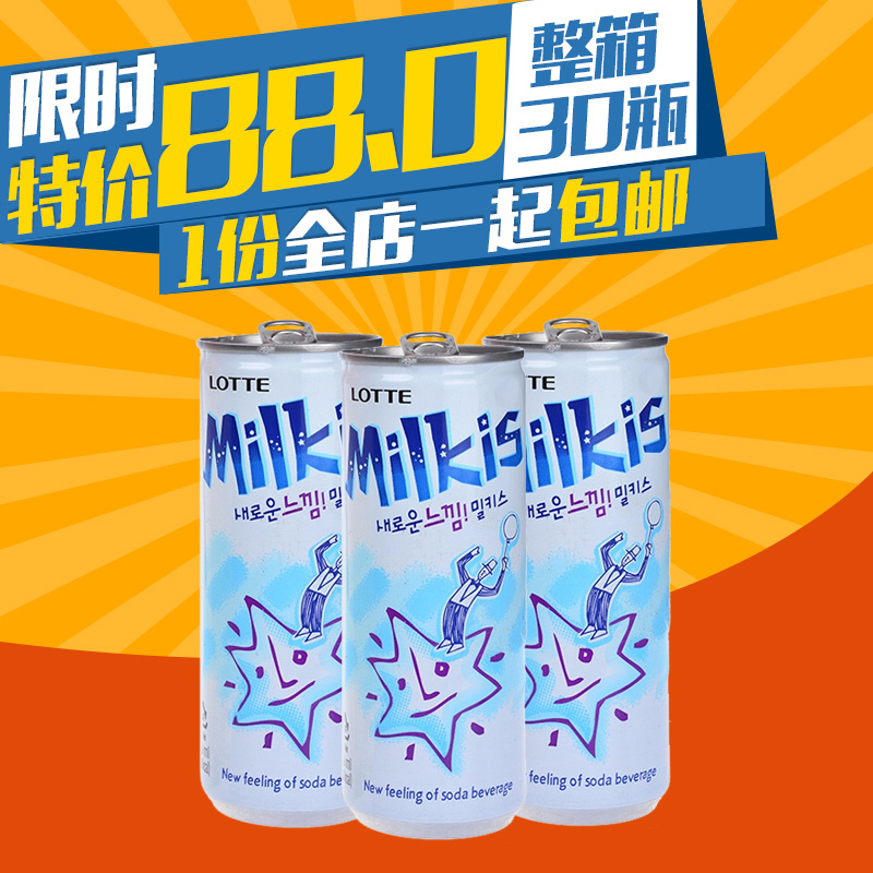 Lotte  250ml*30 конфеты lotte korea lotte anytime 111g 155g