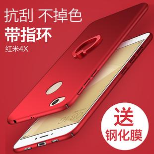 红米4x手机壳防摔保护套硅胶小米全包男女款磨砂纤薄个性硬壳潮外