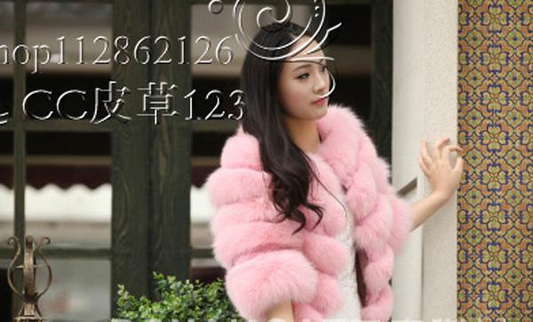Одежда из меха Cc 015001600 11 chanel 5ml cc cc cream