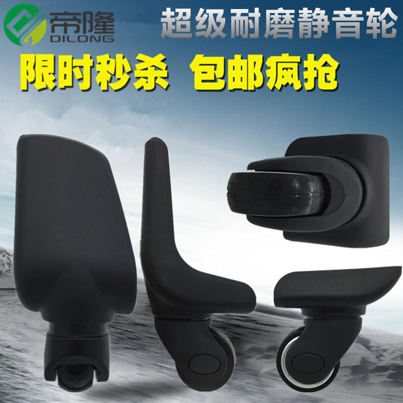 Аксессуар для дорожной сумки Tai Lung DL