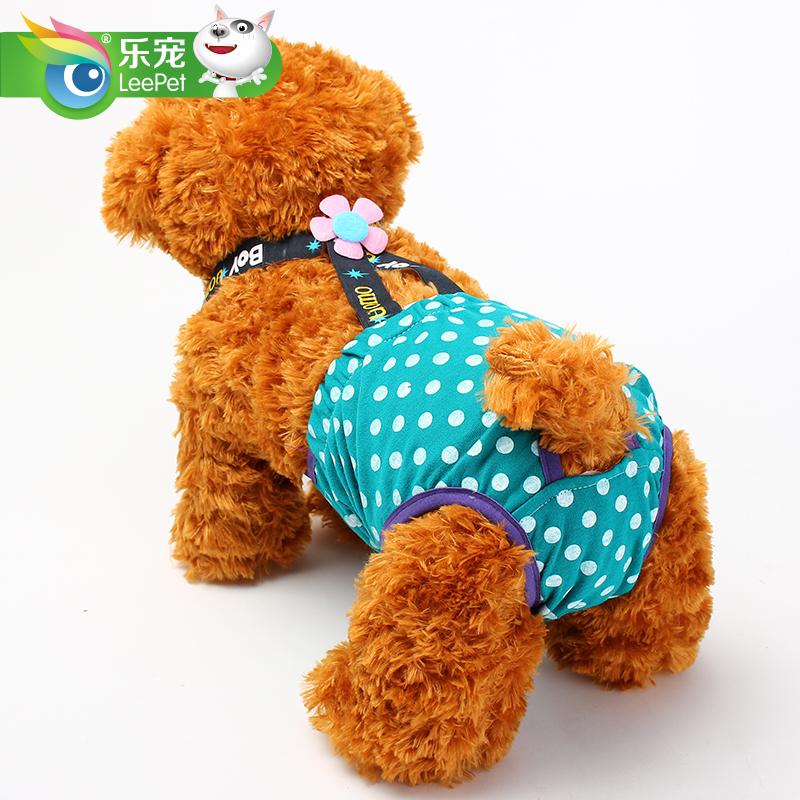Гигиенические шортики для собак Loole gm1867 комбинезон дождевик для собак dezzie такса большая