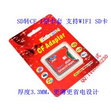 Адаптер для карты памяти SD CF