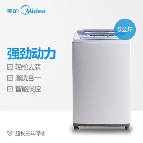 Midea/美的全自动波轮洗衣机MB60-V2011WL
