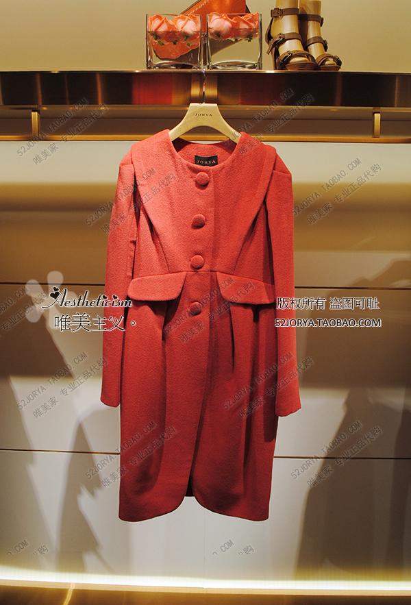 женское пальто Trafalgar diffuse Ricci g1401301 JORYA/2014 4380 truefitt hill мыло для бритья trafalgar 150гр