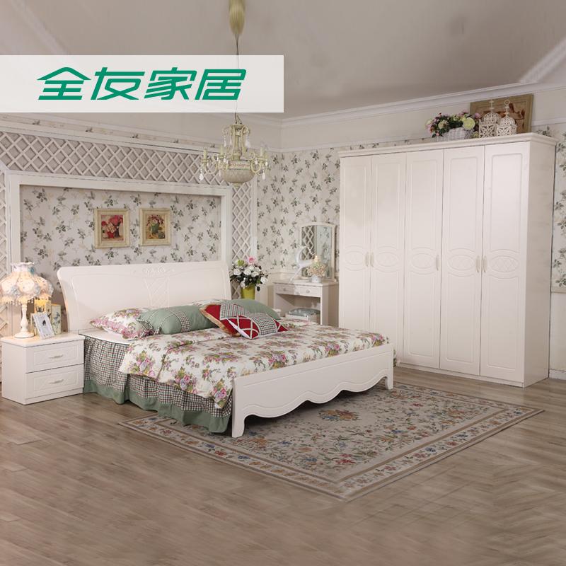 全友家居卧室三件套装120603