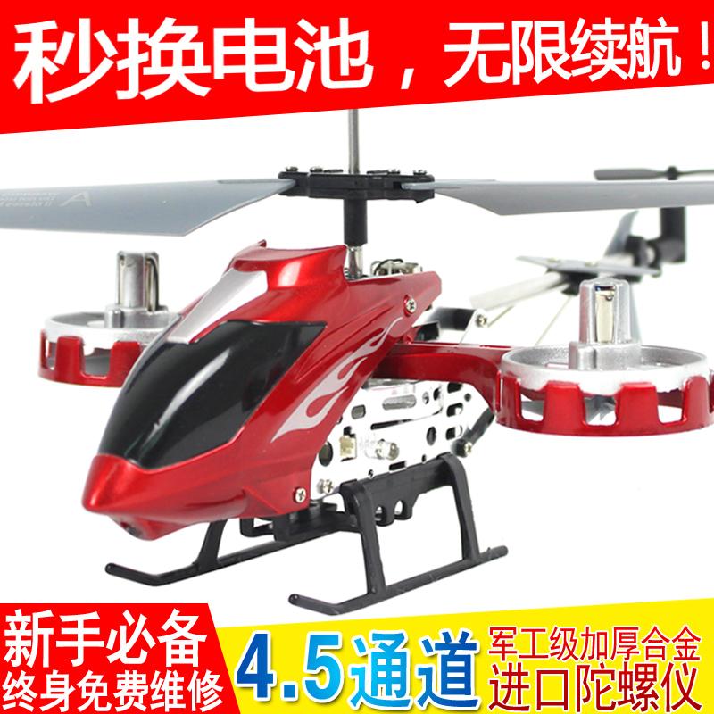 Вертолет на электро-, радиоуправлении OTHER 1688 вертолет на электро радиоуправлении skytech m62