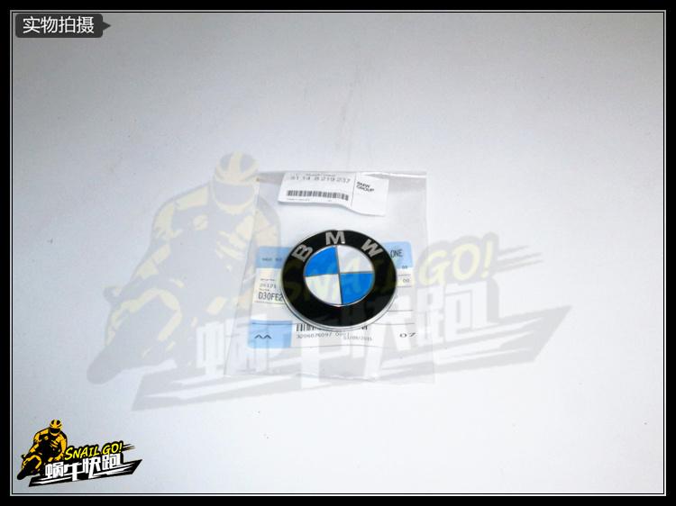 Запчасти для мотоциклов BMW R1200GSADV LOGO запчасти для мотоциклов yamaha 125t 4