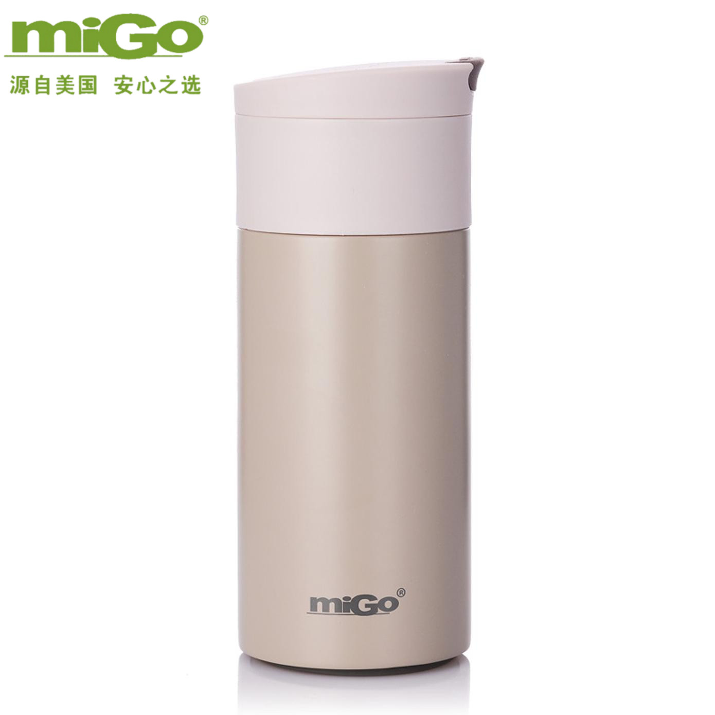 Термос/термочашка Migo 304 260ml термос для еды aladdin migo