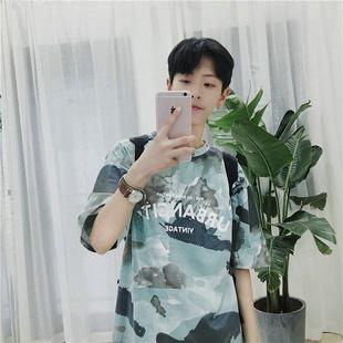 夏季时尚迷彩印花短袖t恤男韩版宽松半袖体恤衫青少年潮流上衣服