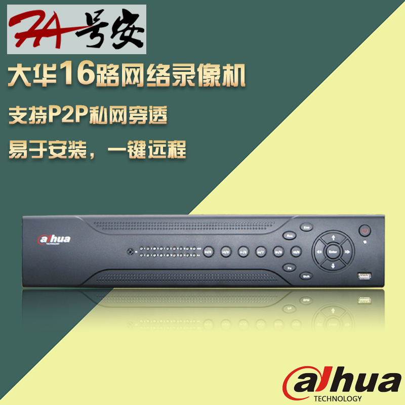 Цифровой видеорегистратор Dahua  16 POE DH-NVR4416-16P коммутатор zyxel gs1100 16 gs1100 16 eu0101f