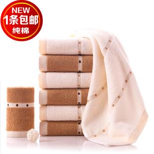 1条包邮金号毛巾纯棉正品 成人男女柔软吸水素色加大加厚团购福利