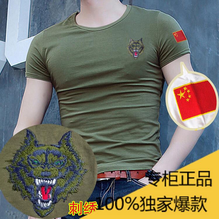 迷彩t恤男短袖 夏季 军迷 修身哪个牌子好