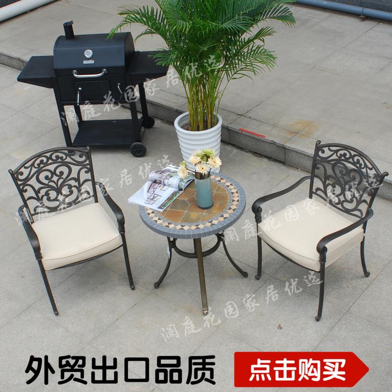 набор складной мебели Lan Ting GRC