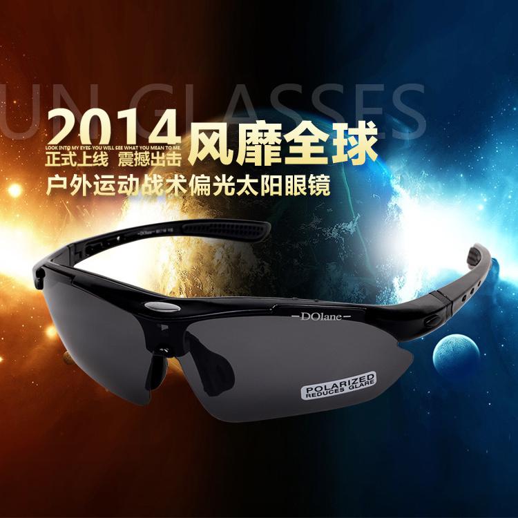 Очки солнцезащитные для туризма Dong lang комплектующие для раковин david lang 2012