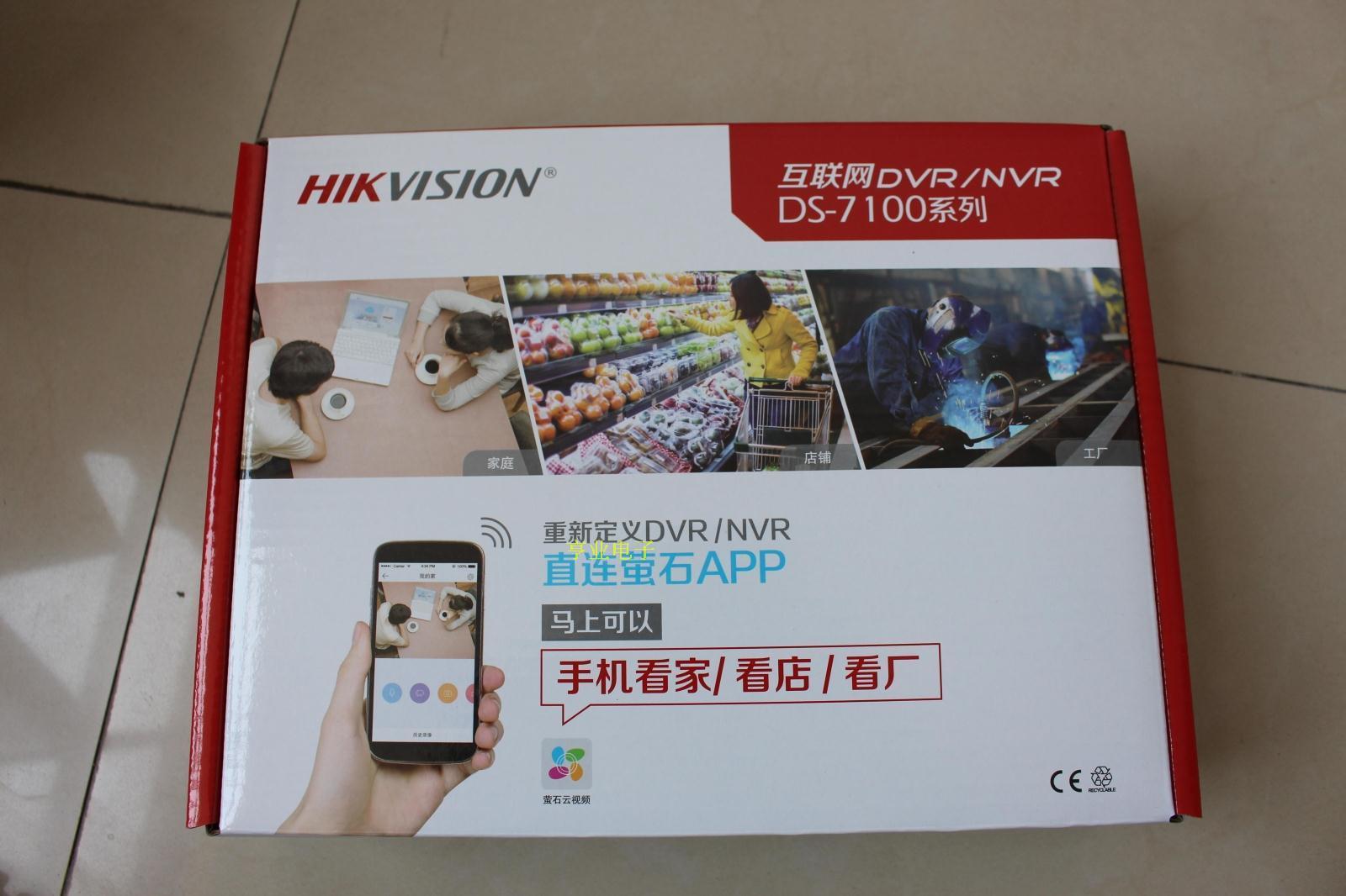 Цифровой видеорегистратор HIKVISION NVR DS-7108N-SN видеорегистратор hikvision ds 7208huhi f2 n