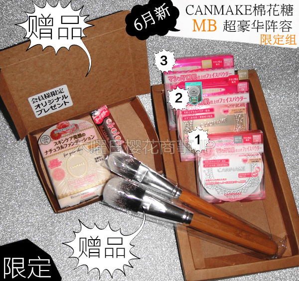 Canmake Cosme 10g canmake cosme 10g