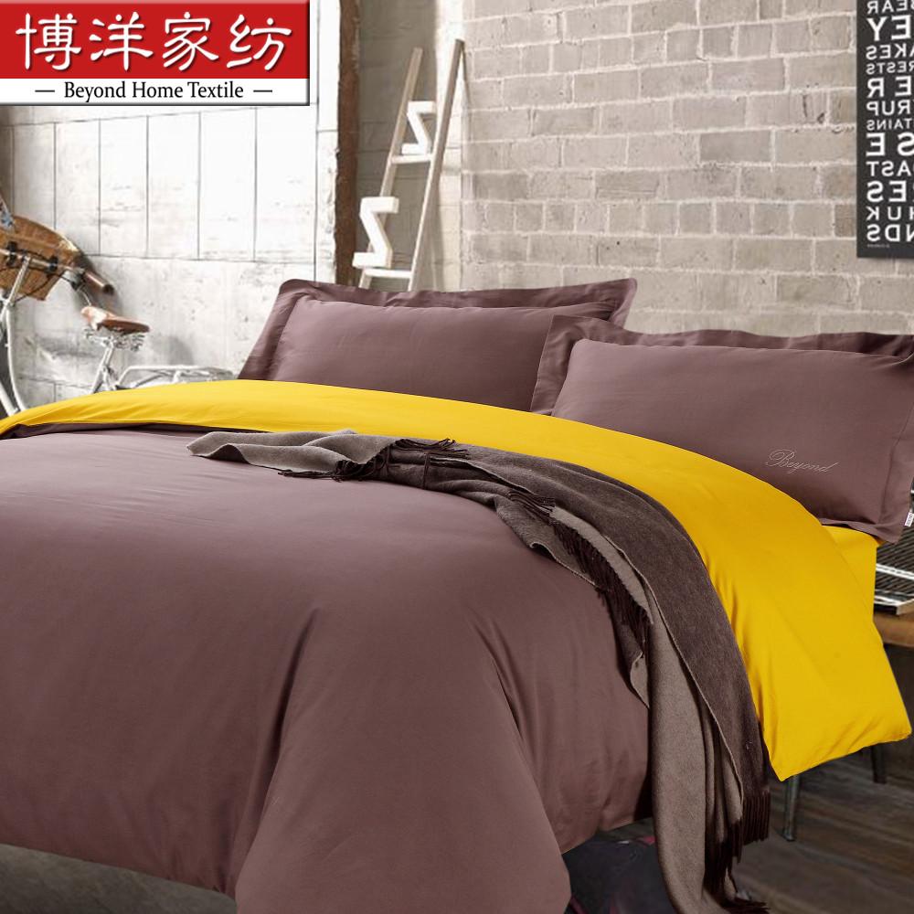 博洋家纺纯棉床上四件套W91303218331