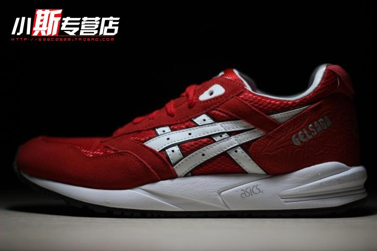 Кроссовки Asics  SAGA/GEL-LYTE3 H460-9090H462N-2301 asics gel volley elite 2