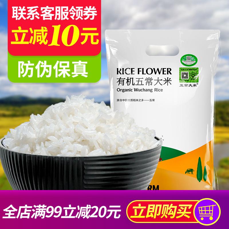 生态米10斤包装袋哪个牌子好